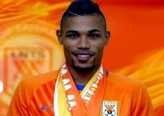 China: Junior Urso reforça o Shandong Luneng